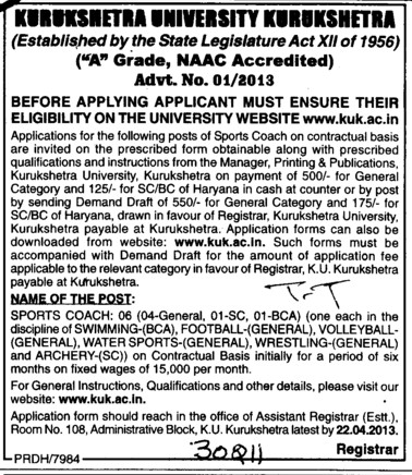Sports Coach (Kurukshetra University)