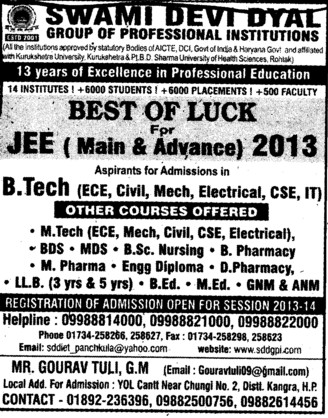 JEE 2013 (Swami Devi Dyal Group of Professional Institutes)