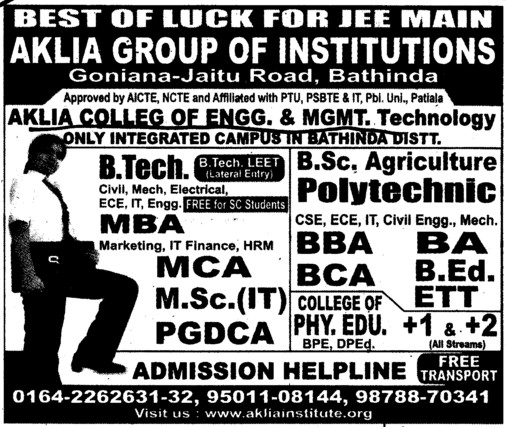 BTech, MTech, BBA and BCA Courses etc (Aklia Institute of Engineering and Technology)