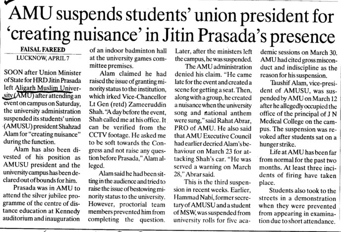 Suspends Students creating nuisance in Jitin Prasadas presence (Aligarh Muslim University (AMU))