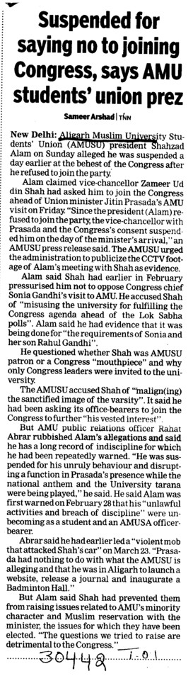 Suspended saying no to joining congress (Aligarh Muslim University (AMU))