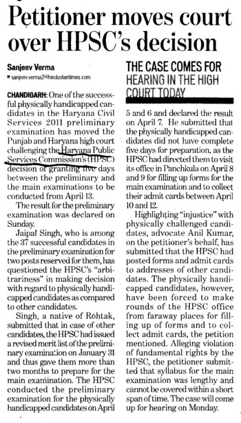 Petitioner moves court over HPSCs decision (Haryana Public Service Commission (HPSC))