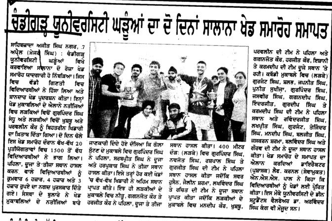 End of Sports Compitition (Chandigarh University)