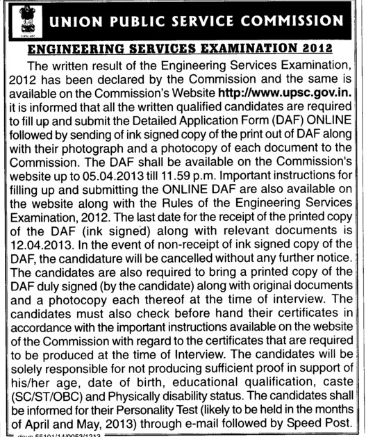 Engineering Services Examination 2012 (Union Public Service Commission (UPSC))