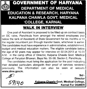 Assistant on contract basis (Kalpana Chawla Medical College)