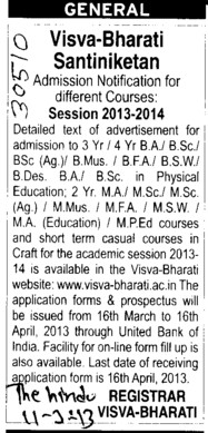 BA, BFA and BSW Courses (Visva Bharati University)