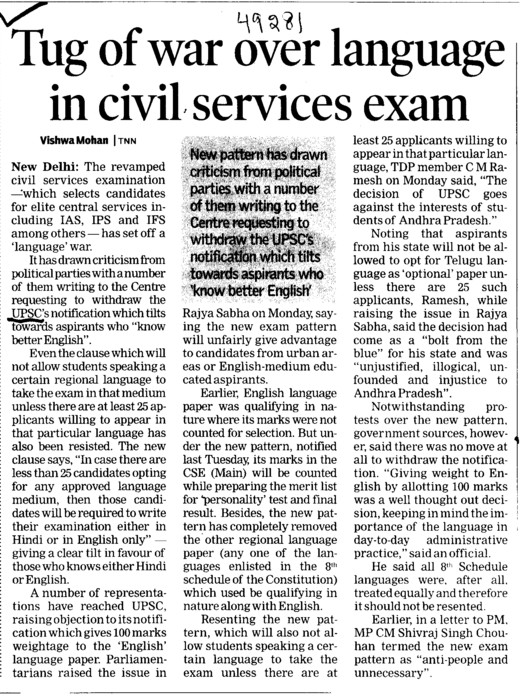 Tug of war over language in civil services exam (Union Public Service Commission (UPSC))