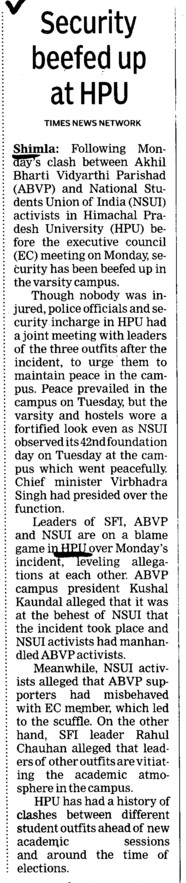 Security beefed up at HPU (Himachal Pradesh University)