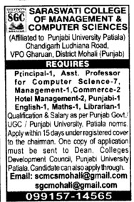 Educational Leadership and Administration fa subjects in punjab college