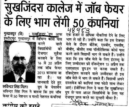 50 companies joint Job Fair (Sukhjinder Group of Institutes)