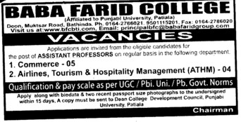 Asstt Professor in Commerce (Baba Farid College Deon)