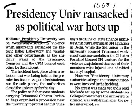 Presidency Univ ransacked as Political war hots up (Presidency University)