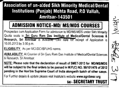 MD, MS and MDS Courses (Sri Guru Ram Das Institute of Medical Sciences and Research)