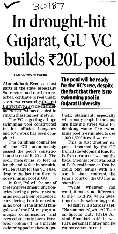 GU VC builds Rs20L pool (Gujarat University)