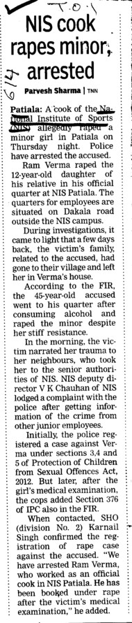NIS cook rapes minor arrested (Netaji Subhas National Institute of Sports (NIS))