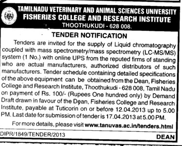 Liquid Chromatography (Tamil Nadu Veterinary And Animal Sciences University TANUVAS)