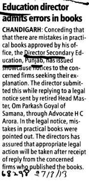 Education director admits errors in books (Director General School Education DGSE Punjab)