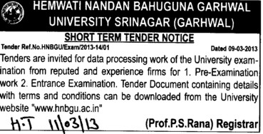 Entrance Examination (Hemwati Nandan Bahuguna Garhwal University)