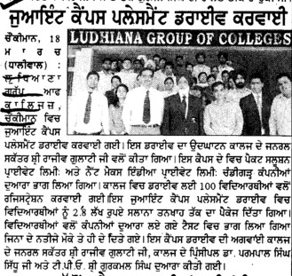 Joint Campus Placement drive (Ludhiana Group of Colleges (LGC) Chowkimann)