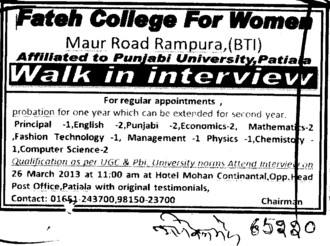 Principal (Fateh College for Women)