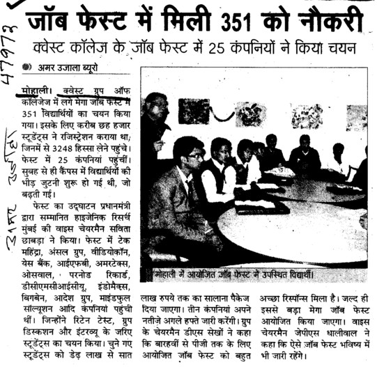 Job Fest me 351 ko naukri (Quest Group of Institutions)