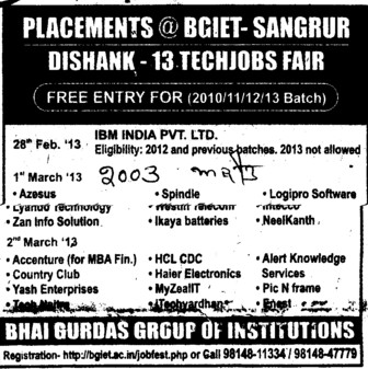 Placement Fair (Bhai Gurdas Group of Institutions)