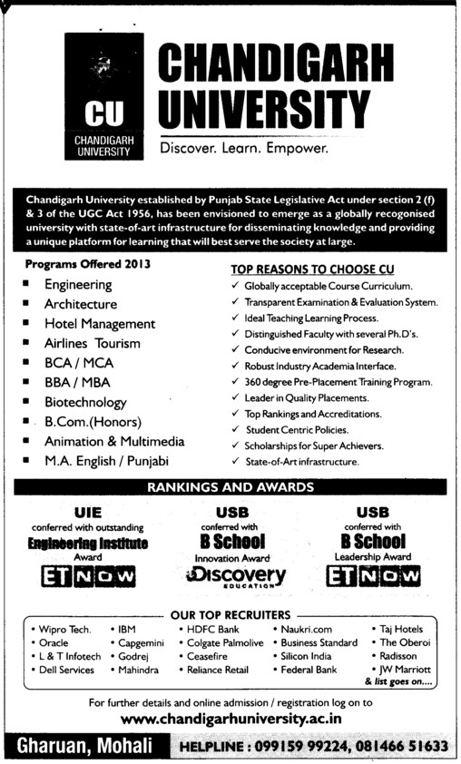 BBA, BCA, MBA and MCA Courses (Chandigarh University)