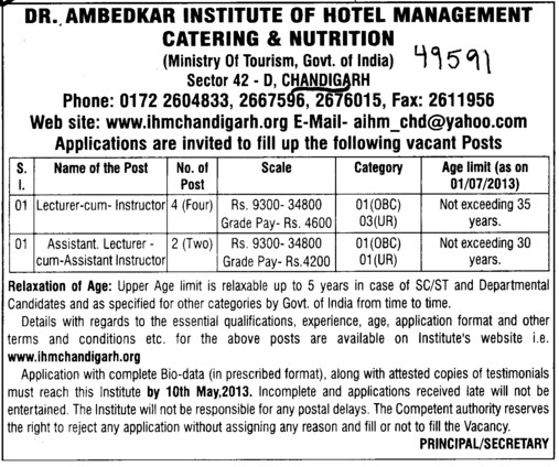 Lecturer cum Instructor (Dr Ambedkar Institute of Hotel Management Catering and Nutrition)