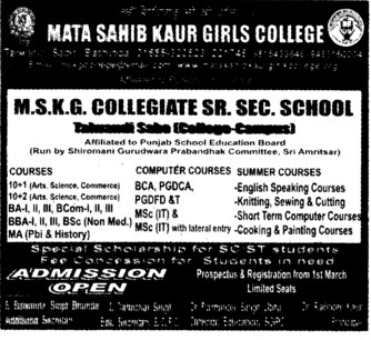 BCA, PGDCA and PGDFD (Mata Sahib Kaur Girls College)