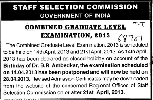 Combined Graduate Level Examination (Staff Selection Commission)