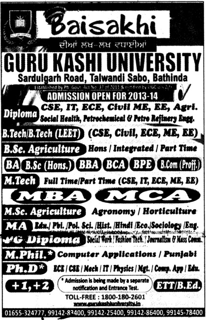 BTech, MTech and MBA Courses (Guru Kashi University)