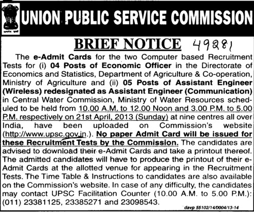 Post of Asstt Engineer (Union Public Service Commission (UPSC))