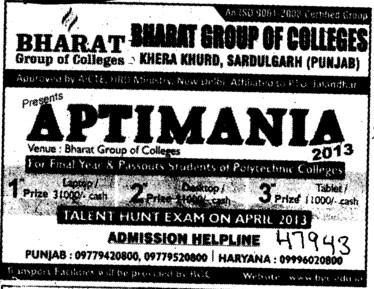 Talent Hunt Examination 2013 (Bharat Group of Institutions)