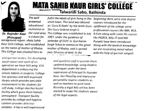 Message of Principal Dr Rajinder Kaur (Mata Sahib Kaur Girls College)