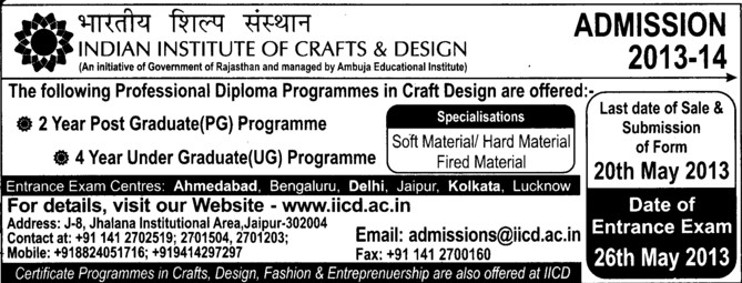 Diploma in Craft Design (Indian Institute of Craft and Design)