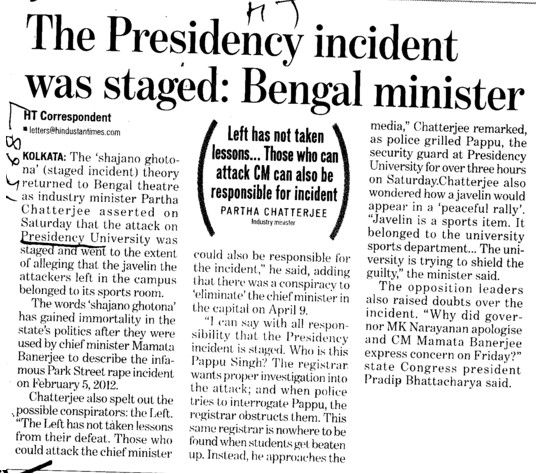 The Presidency incident was staged, Bengal minister (Presidency University)