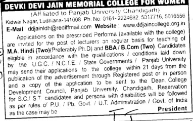 Lecturer on regular basis (Devki Devi Jain Memorial College for Women)