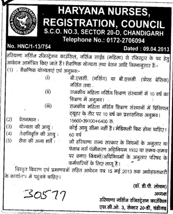 Registrar (Haryana Nurses Registration Council)