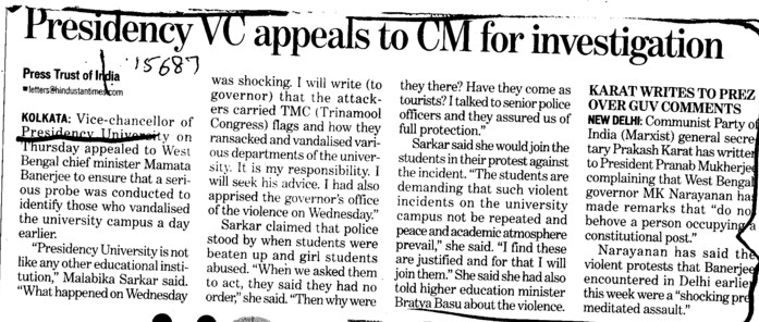 VC appeals to CM for investigation (Presidency University)