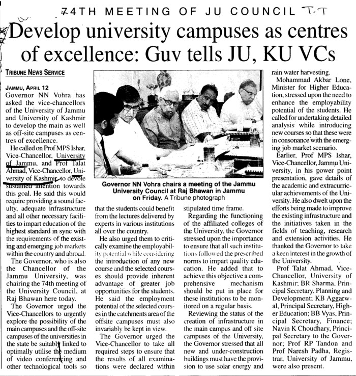 Develop University campuses as centres of excellence (Jammu University)