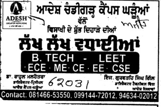 BTech through LEET (Adesh Institute of Technology)