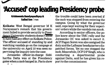 Accused cop leading Presidency probe (Presidency University)