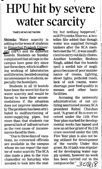 HPU hit by severe water scarcity (Himachal Pradesh University)