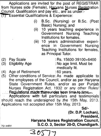 Post basic BSc Nursing (Haryana Nurses Registration Council)