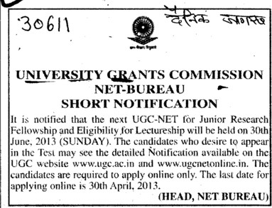 Junior Research Fellow (University Grants Commission (UGC))