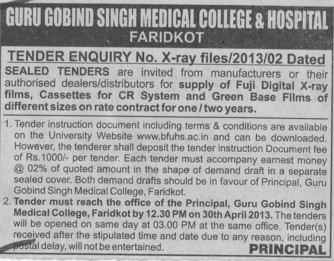 Supply of Xray films (Guru Gobind Singh Medical College)