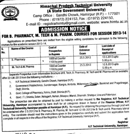 MTech and M Pharm Courses (Himachal Pradesh Technical University HPTU)