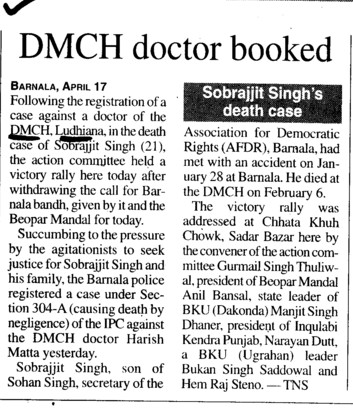 DMCH doctor booked (Dayanand Medical College and Hospital DMC)