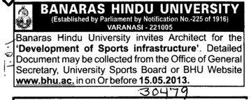Development of Sports Infrastructure (Banaras Hindu University)