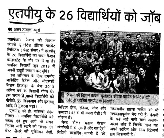26 Students selected for job (Lovely Professional University LPU)